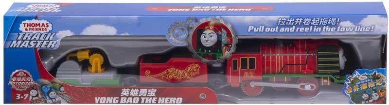 Wholesalers of Thomas Motorised Yong Bao Rescue toys