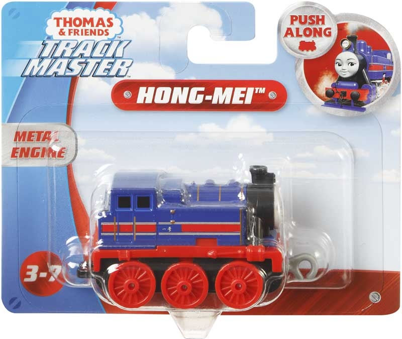 Wholesalers of Thomas Small Push Along Engine - Hong Mei toys