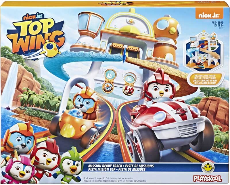 Wholesalers of Top Wing Mission Ready Track toys