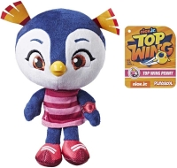 Wholesalers of Top Wing Plush Assortment toys image 3