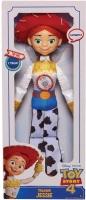 Wholesalers of Toy Story 4 Large Talking Plush Assortment toys image
