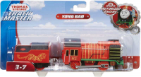 Wholesalers of Trackmaster Motorised Engine Youn Bao toys image