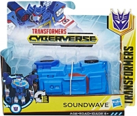 Wholesalers of Transformers Cyber 1 Step Asst toys image 2