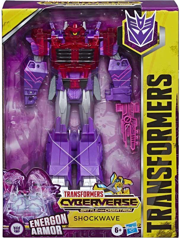 Wholesalers of Transformers Cyberverse Ultimate Shockwave toys