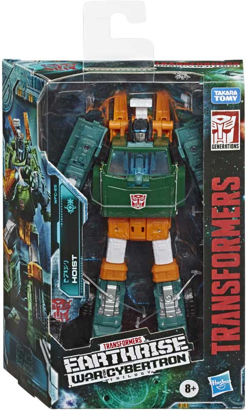 Wholesalers of Transformers Gen Wfc E Deluxe Hoist toys