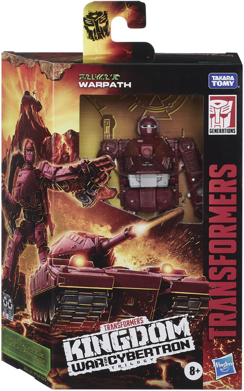 Wholesalers of Transformers Wfc Warpath toys