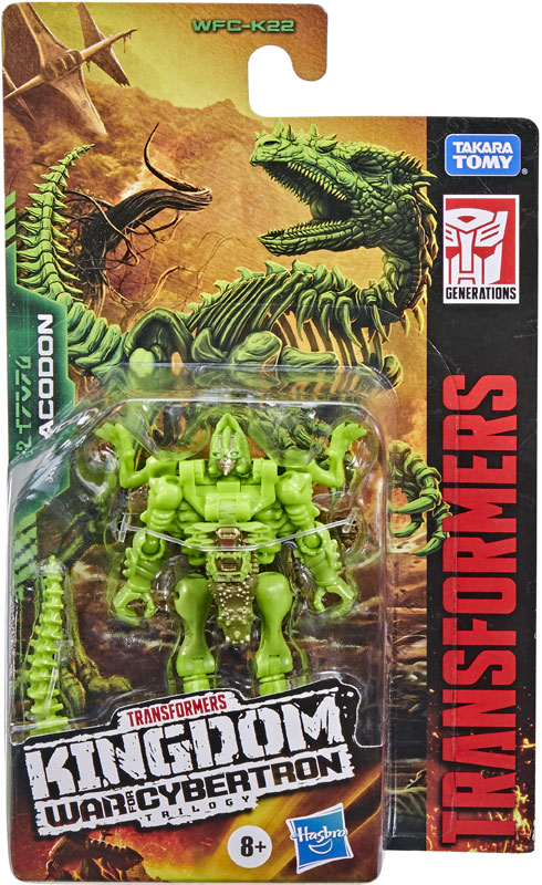 Wholesalers of Transformers Generations Wfc K Core Dracodon toys