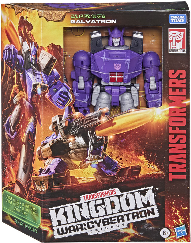 Wholesalers of Transformers Generations Wfc K Leader Galvatron toys