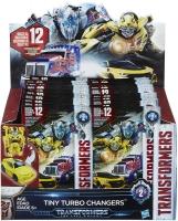 Wholesalers of Transformers Mv5 Turbo Changer Blind Bag toys image 2