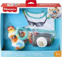 Wholesalers of Travel Baby Gift Set toys image