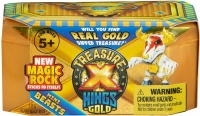 Wholesalers of Treasure X Kings Gold Mini Beasts toys image