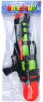 Wholesalers of Water Gun 47cm Double Shot toys image