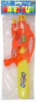 Wholesalers of Water Gun 55cm toys image