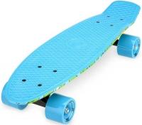 Wholesalers of Xoo Spine Pp Skateboard - Blue 22 Inch toys image