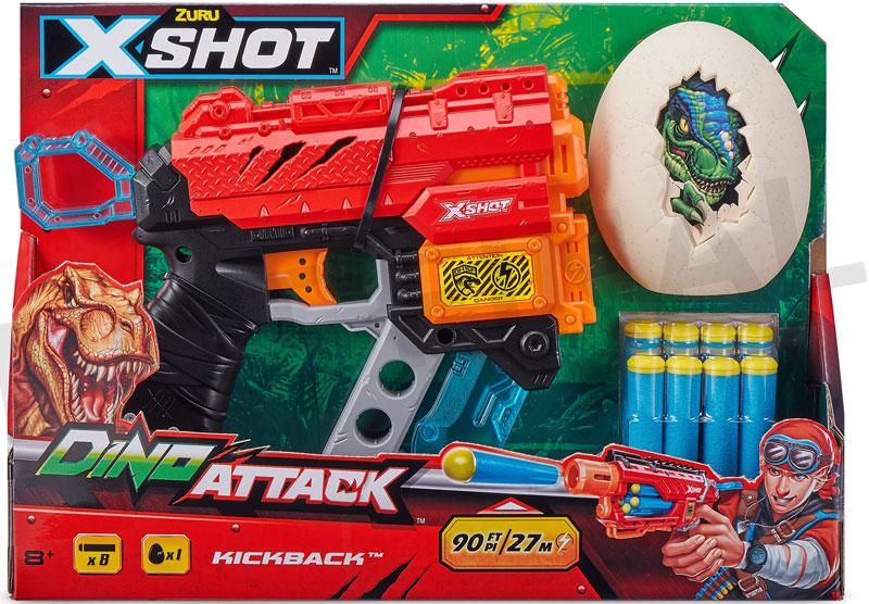 Wholesalers of Xtinct Dart Gun toys