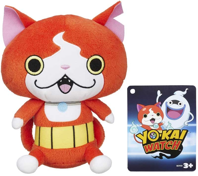 Wholesalers of Yo Kai Plush Figures Asst toys