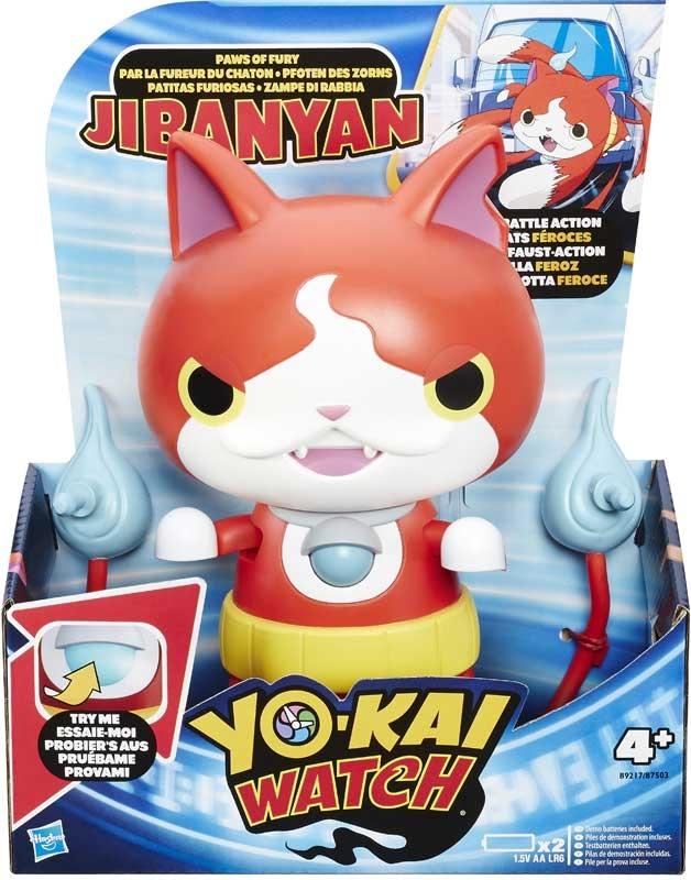 Wholesalers of Yokai Watch Electronic Figures Asst toys