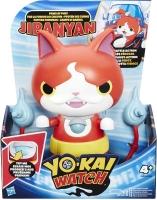 Wholesalers of Yokai Watch Electronic Figures Asst toys Tmb