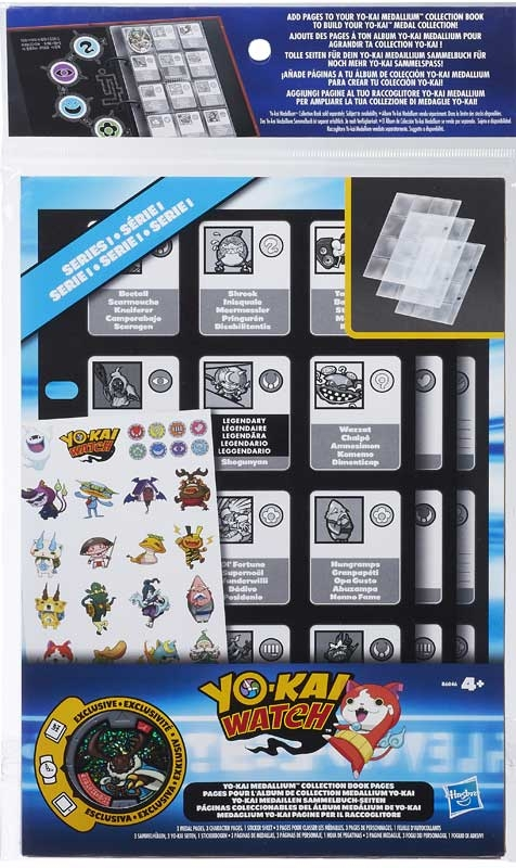 Wholesalers of Yokai Watch S1 Medallium Collection Book Pages toys