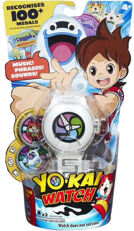 Wholesalers of Yokai Watch toys