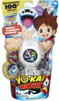 Wholesalers of Yokai Watch toys Tmb